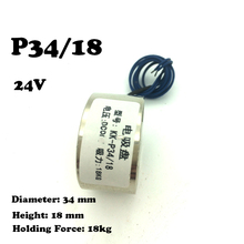 P34/18 24V DC Holding Force 18kg Sale Electric Lifting Neodymium Magnet Holding Electromagnet Lift Solenoid Magnetic Materials(China)