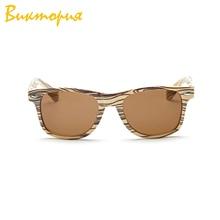 CHARAS brand high quality sunglasses women Zebra texture Wood grain Unisex outdoor fashion Resin