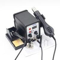 700W Riesba 8586 2 in 1 SMD Rework Station Hot Air Gun Solder Iron tweezers Solder wire Welding tool Heating element