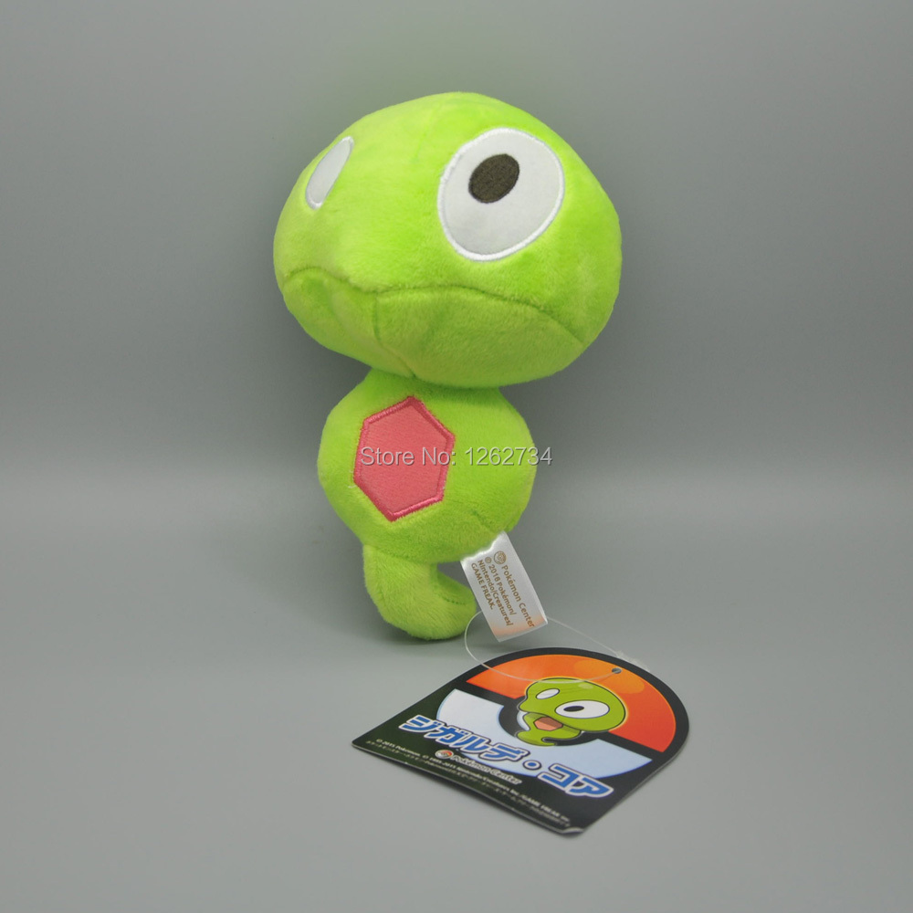Pokemon Sceptile Plush Doll USA SELLER FAST SHIPPING!
