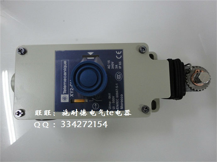 все цены на Limit Switch XY2-CH XY2CH13250H29 XY2-CH13250H29 онлайн