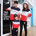2017 Южнокорейские дети 9a11c мать родитель семья с осень свитер оптовая от имени длинными рукавами костюм