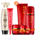 Skin Care Laikou BB Cream Eye Cream Cosmetic Set 2pcs + Red Pomegranate Cream Face Cleanser Toner Gel 4pcs Beauty Face Care