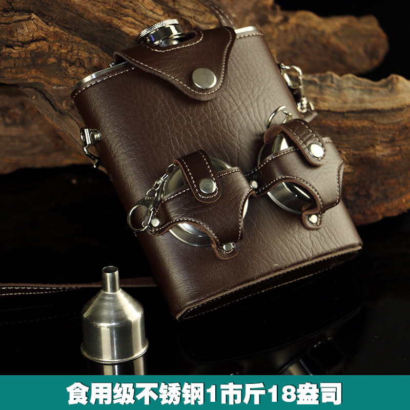 18oz Hip Flask Stainless Steel Leather Cover With Two Folding Cups Alcohol Whiskey Wine Flagon Drinkware