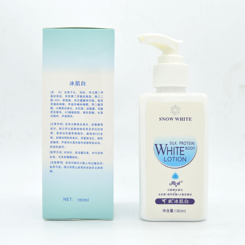 1PCS Snow White Original Whitening Cream 180ml whitening Face+Body Lotion Makeup Retail Wholesale
