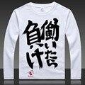 The Idolmaster Print T-shirts Futaba anzu Long Sleeve Full T Shirt Tops Autumn Tees Clothes