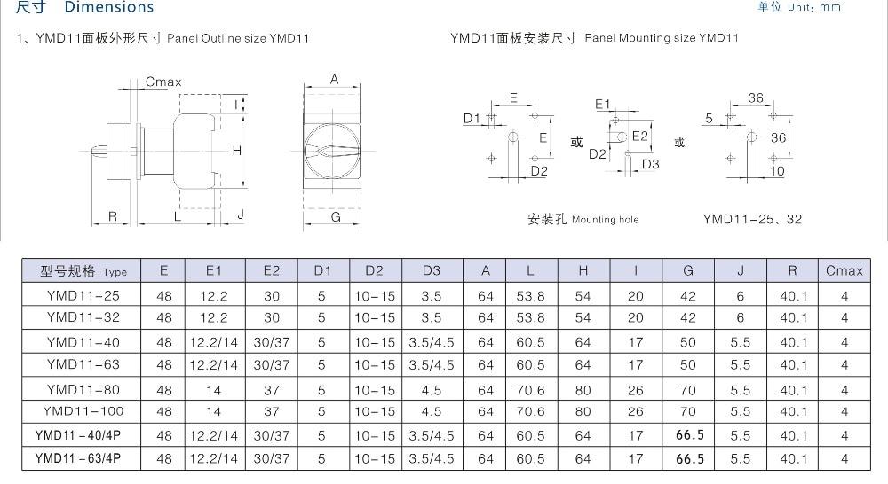 ٩(^‿^)۶YMD11-25 3P Load break switch manual isolating