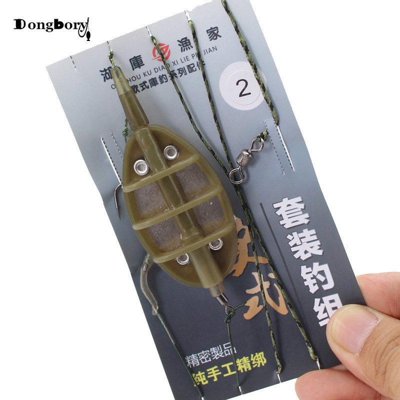 1Set Hand Made Carp Fishing Rig with Feeder Mould Carp Lead Sinker Fishing Feeding Hair Rigs inline Method Lead  Pop-up Boiles Детская кроватка