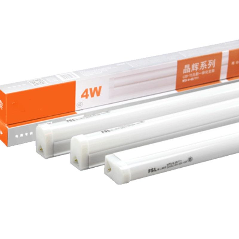 T5 Lamp Led Tube Integrated Led Strip Fluorescent Lamp 0.6 M T5 Lamp Bracket Full Set