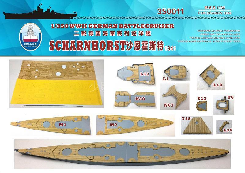Pont de navire 1/350 cuirassé allemand Shane Khost 1941 pont en bois (Weilong 1036) assemblage modèle jouets