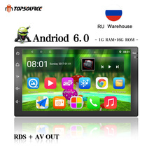 TOPSOURCE Car Multimedia Player 7inch Universal RDS 2 Din Radio Android 6.0 DVD GPS 1G NAVIGATION For VW  Nissan