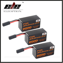 3 pcs Upgrade Powerful High Density 2000mAh 11.1V Powerful Li-Polymer Battery For Parrot AR.Drone 2.0 Quadcopter(China)