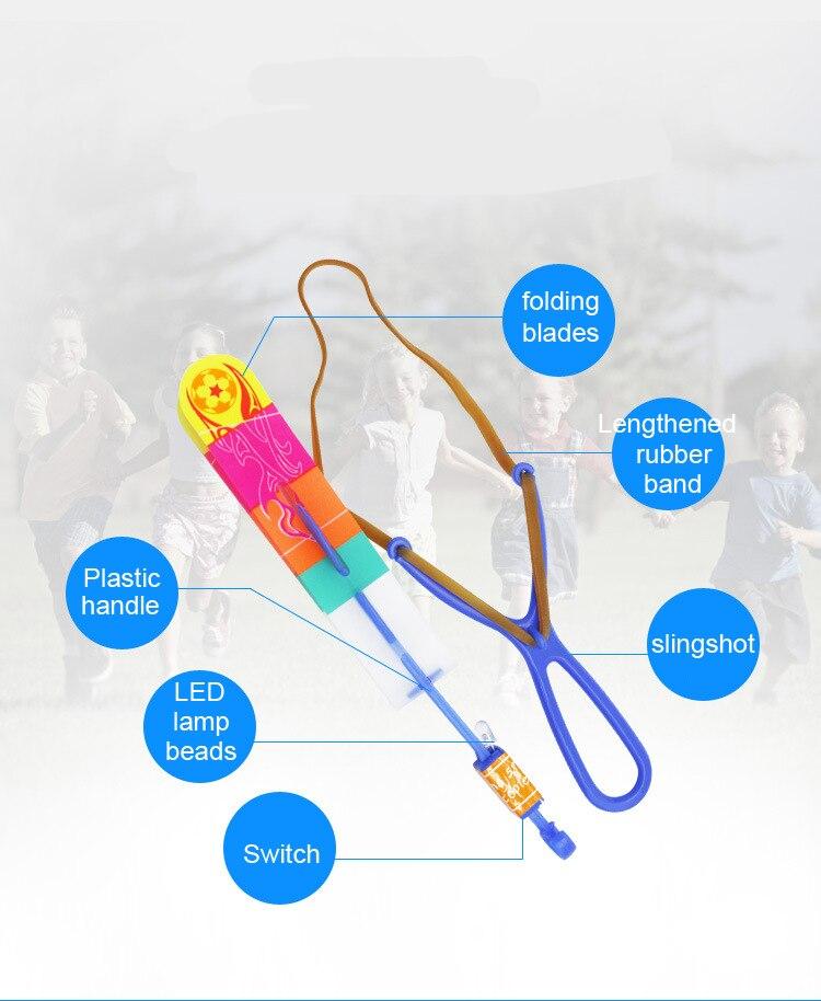 пластиковые ракеты; Материал:: пластик; фотография фотосессия;