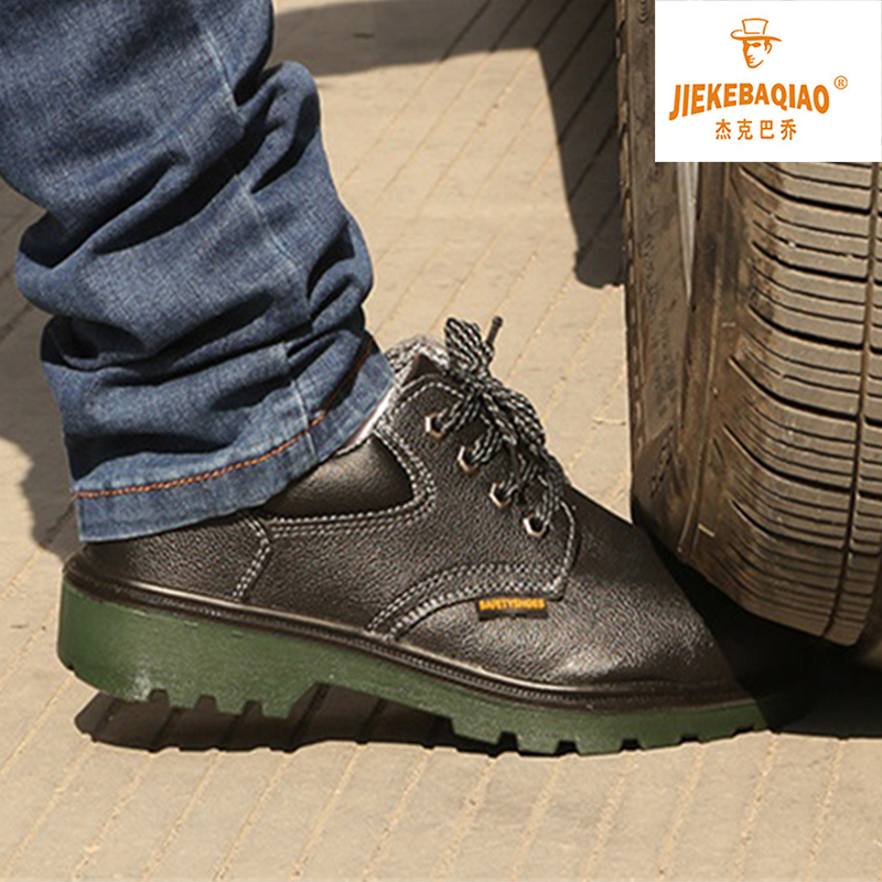 74bb4ef8af7 US $37.84 41% OFF|Black Casual Work Safety Shoes Steel Toe Cap Man Military  Boots industrial Shoe Non Slip Footwear Sole puncture Breathable Light-in  ...