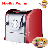 Household Noodles Machine Automatic Dough Mixer Roll Dough Machine Stainless Steel Dumpling Wrappers Machine FST08