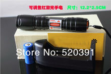 Big sale Strong Power NEW Red Laser Pointer 5000mw 5w 650nm High Power Focusable Can Burn Match,Burn Cigarettes,Pop Balloon+Changer+Box