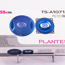 Tamehome 2017 New 1 Pair 4 inch Coaxial Car Speaker