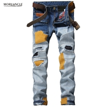 Brand Designer Mens Patch Biker Jeans Pants Slim Fit Ripped Denim Joggers Stone Washed Distressed Jean