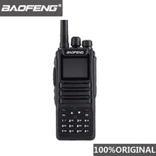 Baofeng DM-1701 DMR Walkie Talkie Tier 1 2 Dual Time Slot Band Digital Two Way Radio Dm 1701 Ham Station