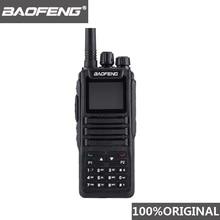 Baofeng DM 1701 Walkie Talkie DMR Tier 1 Nivel 2 ranura de tiempo Dual banda Dual Digital Radio bidireccional Baofeng Dm 1701 estación de Radio aficionado