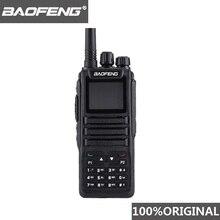 Baofeng DM 1701 dmr walkie talkie nível 1 camada 2 duplo slot de tempo dupla banda digital rádio em dois sentidos baofeng dm 1701 ham estação rádio