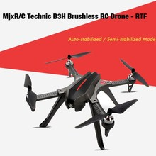 Professional Camera Drone MJX Bugs 3 B3 2.4G Brushless Motor Independent ESC Drone with C4000 1080P Camera Quadcopter