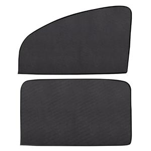 Magnetic Car Window Sunshade UV Protection Sun Shade Curtain Automobiles Side Rear Back Mesh Sun Visor Cover Auto Assessoiries(China)