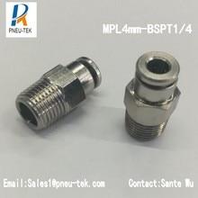 MPC04mm-BSPT1/4, латунные вставные фитинги, пневматические фитинги, односторонняя фурнитура, фитинги для труб, быстро соединяемые соединения