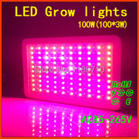 Factory direct sale Dimmable 300w led grow lights china with Professional 9 band full spectrum led grow lights for Hydroponics
