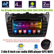 touch screen Car DVD Multimedia Player For Mazda 6 Ruiyi Ultra 2008 2009 2010 2011 2012 GPS RDS 4G Stereo radio 7 inch