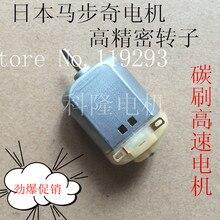 [JOY] [New Japanese import Mabuchi] 130 motor toy motor DC motor science experiments Buggies  –100PCS/LOT