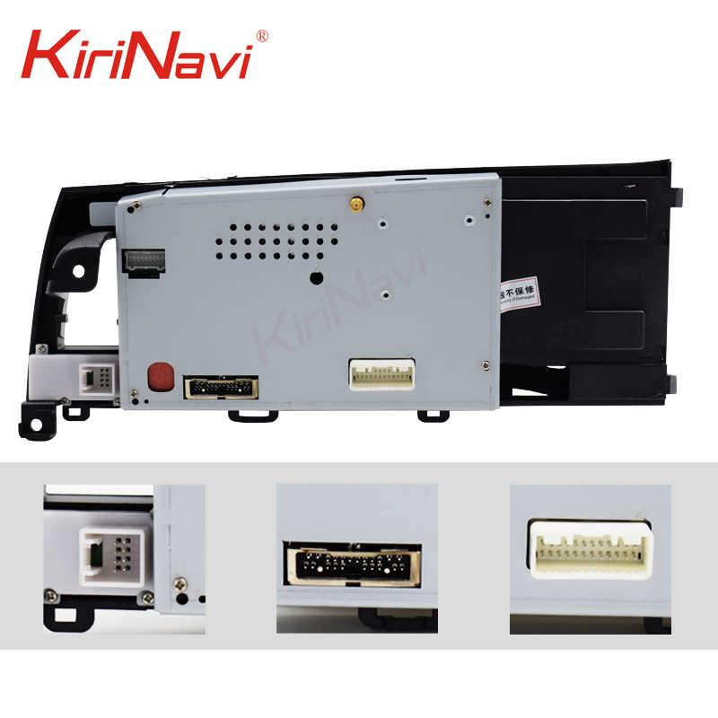 """KiriNavi 10.25 """"アンドロイド 7.1 カーラジオの Gps ナビゲーションアウディ Q7 Android の Dvd プレーヤー車マルチメディアの自動ラジオ 2007 -2015 無線 LAN 4 グラム"""