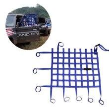 Автомобильные аксессуары защитная сетка для защиты от столкновений