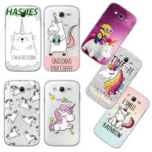 on sale e7879 b1f40 Buy samsung galaxy grand neo plus rubber cases and get free shipping ...