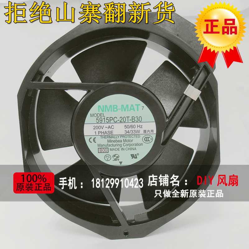 NEW NMB-MAT Minebea 5915PC-20T-B30 17238  Frequency converter 200V 17CM cooling fan new nmb mat minebea 5920pl 07w b46 17251 48v 0 52a frequency converter cooling fan