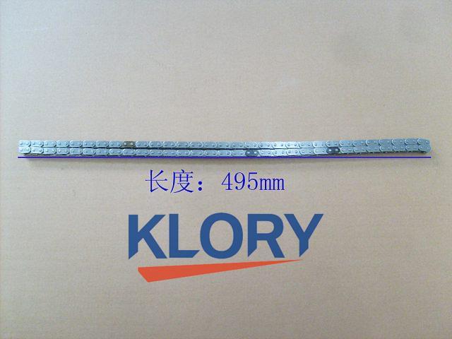 1021300-EG01 KETEN ASSY voor greatwall motor 4G15