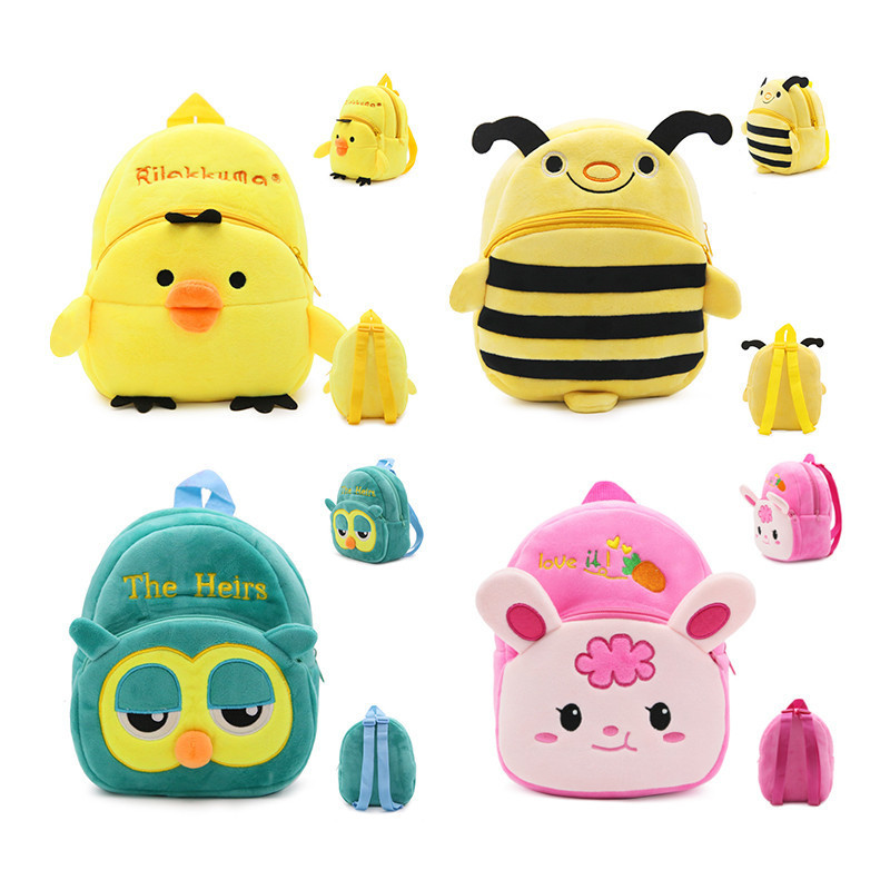 Children Cute Cartoon Plush Backpack Stuffed Animals & Plush Kindergarten Small Bag Schoolbag 4 Types Animal Shape