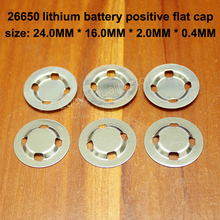 25pcs/lot 26650 lithium battery positive and negative spot welding cap stainless steel flat fittings