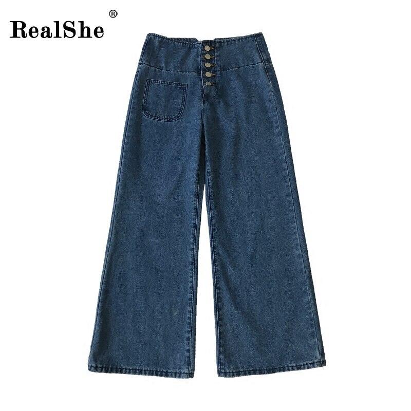 RealShe Vintage Jeans Wide Leg Pants Women 2017 New Skinny Flared Jeans Women Dark Blue Single Breasted Pocket Slim Jeans Mujer inc international concepts petite new diva wash skinny leg jeans 6p $69 5