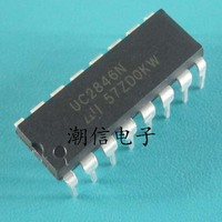 Free shipping new%100 UC2846N