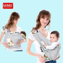 UUMU Coton Sears Nouveau-Né écharpe porte-bébé bretelles de sac à dos  Engins Soins De Maternité ceinture de transport Titulaire . b06fa3cc182