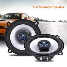 5 дюймовый сабвуфер Динамик Авто аудио автомобиля комплекты идеальный звук автомобильного HIFI авто-Стайлинг LB-PS1502T автомобиля Динамик