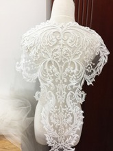 2 pcs large cotton embroidery lace applique piece in ivory for wedding bodice, bridal gown accessories