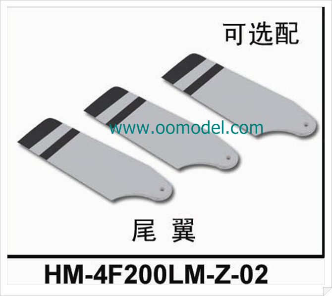 Walkera HM-4F200LM-Z-02 Tail Blade for 4F200LM Blue Walkera 4F200LM Spare Parts Free Track Shipping in stock free shipping original walkera v450d03 battery hm v450d03 z 26 original walkera v450d03 parts