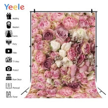 Blossom Flower Backdrops Digital Backgrounds Photography Screen Cloth Photographic Pink Studio Props Photo Accessories