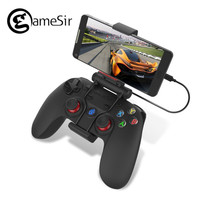 GameSir G3w USB Wired Gamepad Controller With Holder Bracket For PS3 For IOS Android For Smartphone