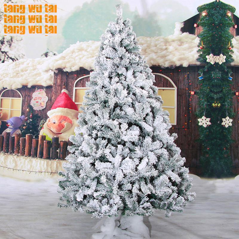 free shipping 210cm encryption spray snow flocking christmas tree decor package 21 meters in christmas from home garden on aliexpresscom alibaba group