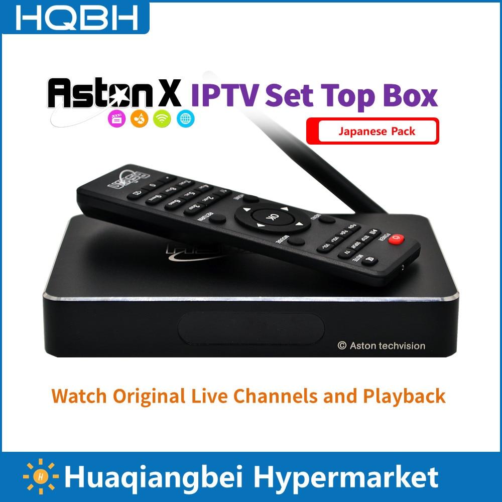 Aston X IPTV Box на базе Андроид японский пакет часы Япония живой Каналы 7 дней в режиме воспроизведения видео по запросу, смотрите фильмы и ТВ драм Новый iHome