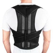 Adjustable back Posture Magnetic Shoulder Corrector Support