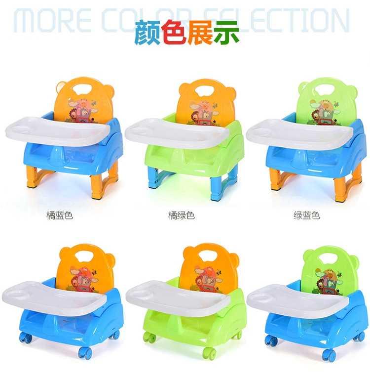 Multi - Function Dual - ใช้เด็กเก้าอี้รับประทานอาหารเก้าอี้ Booster เด็กโต๊ะเก้าอี้ 6 M ~ 3 Y booster ที่นั่งความปลอดภัย